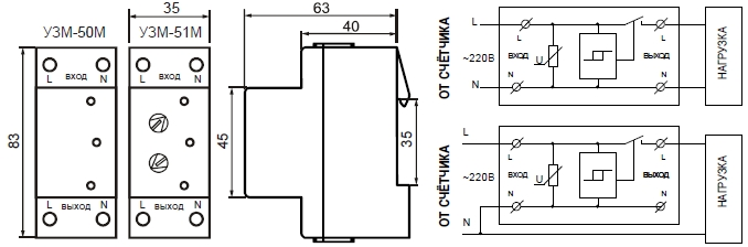 Схема подключения УЗМ-51М