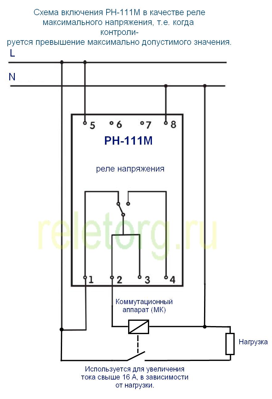 Схема освещения с esb 20