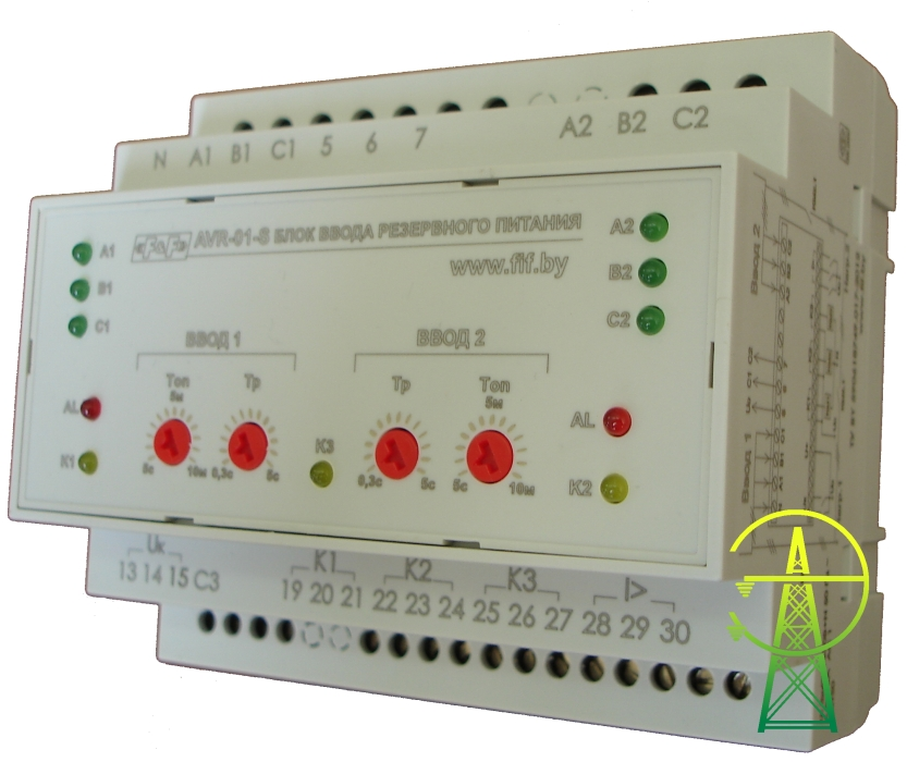 AVR-01-S блок управления